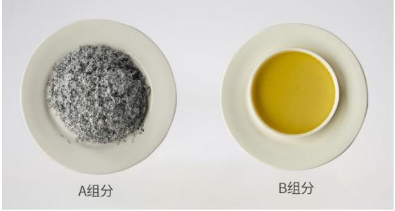 RJ复合陶瓷耐磨涂层材料